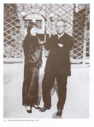 伍连德与夫人1934年在东堂子胡同